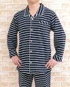 メンズ パジャマ肌に優しい綿100%中わたニットキルト地ボーダー 前開き長袖【冬向き商品】【紳士ナイトウェア】【男性用】【LLサイズ】有り【父の日】【男性用ナイトウェア】【綿100%】【ルームウェア】【敬老の日】