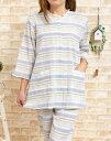 【メール便可】綿100%サラサラして涼しい パジャマ レディ
