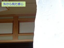 【送料無料】薄地ボイルレースカーテン星&月柄レースステラ100X1332枚組