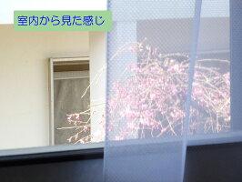 【送料無料】ディズニー遮光性カーテン「リーフミッキーピンク」窓用100X1352枚組