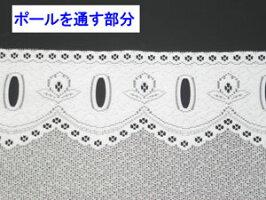 【送料無料・メール便配送】カフェカーテン花柄デビアスアイボリー巾150cmX丈50cm