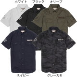 アビレックス 半袖ファティーグ カーキシャツ Fatigue Khaki Shirt 6175093 アヴィレックス Avirex メンズ 半袖 ミリタリー シャツ