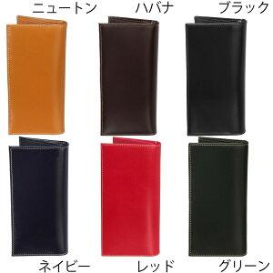 buy popular 99bbc 8ac15 ホワイトハウスコックス(WHITE HOUSE COX) メンズ長財布 | 通販 ...