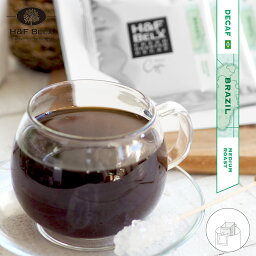 【メール便対象】デカフェコーヒー ブラジル 18袋コーヒー デカフェ カフェインレス ノンカフェイン 0.00g 美味しい フレーバー アソート 18袋入り 大容量 ボリューム H&F BELX エイチアンドエフ ベルクス [M便 1/1]