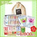 【43%OFF】6000円福袋 -笑門セット-福袋 福箱 H...
