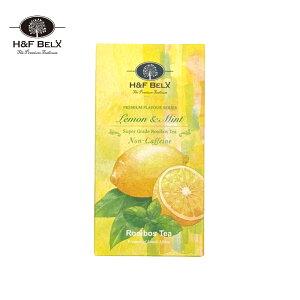 レモンミント2.5g×20包