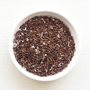 ウォーターメロン2.5g×20包ルイボスティールイボス茶フレーバーティーハーブティー茶葉ティーバッグお茶オーガニックノンカフェインスイカプレミアムピュアH&FBELXエイチアンドエフベルクス
