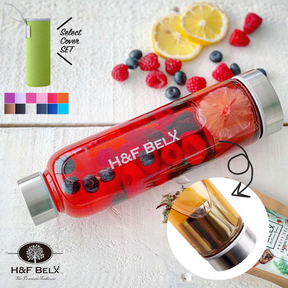 ガラスタンブラー M 550mlボトルカバー プレゼント セット 大容量 ガラス クリア 透明 水筒 オシャレ H&F BELX エイチアンドエフ ベルクス