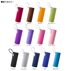 【ボトルカバー付き】フルグラスタンブラーMサイズ550mlボトルカバープレゼントセット大容量ガラスクリア透明水筒H&FBELXエイチアンドエフベルクス