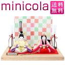 minicola