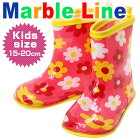 MarbleLine(マーブルライン)ポップフラワー総柄レインブーツピンク子供靴/レインシューズ/長靴/雨/通園通学/女の子