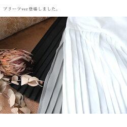 3月上旬発送キャミソールレイヤードスリットレイヤードキャミソールレディース重ね着トップス体型カバーお尻が隠れるレイヤードTシャツ大きいサイズキャミインナー無地裾フレアシャツレイヤード黒白グレー冬春