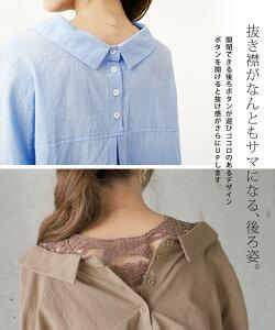 10月下旬発送シャツゆるシャツチュニックトップスシャツワンピース長袖シャツワンピビッグサイズ彼シャツ