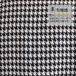 5月上旬発送セットアップパンツスーツスーツガウチョワイドパンツ千鳥格子ジャケットガウチョパンツレディース通勤z287