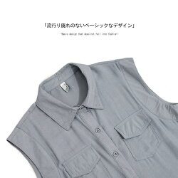 8月上旬発送ワンピースロングワンピースシャツワンピースノースリーブシャツブラウスワンピTシャツHS新作z661
