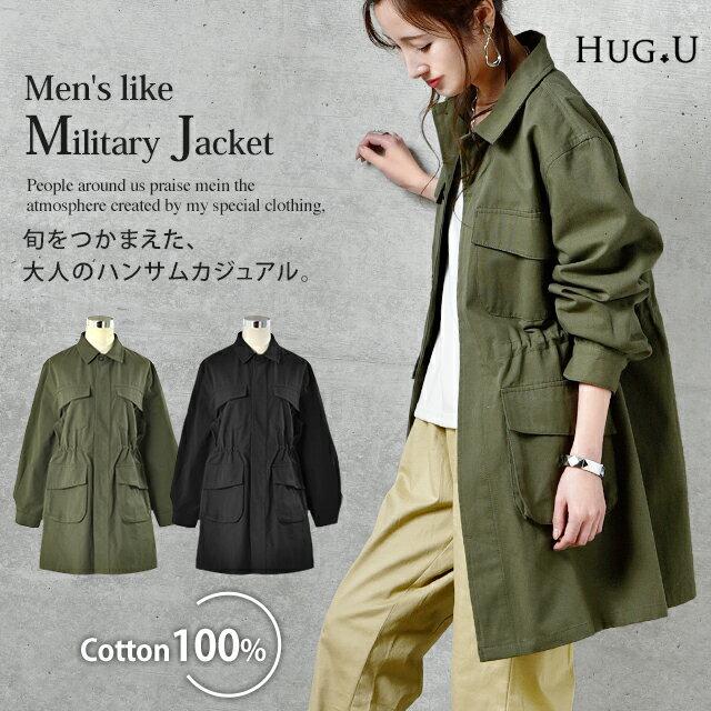 レディースファッション, コート・ジャケット  100 CPO HUG.U