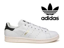 adidasアディダススタンスミスホワイト/ブラック