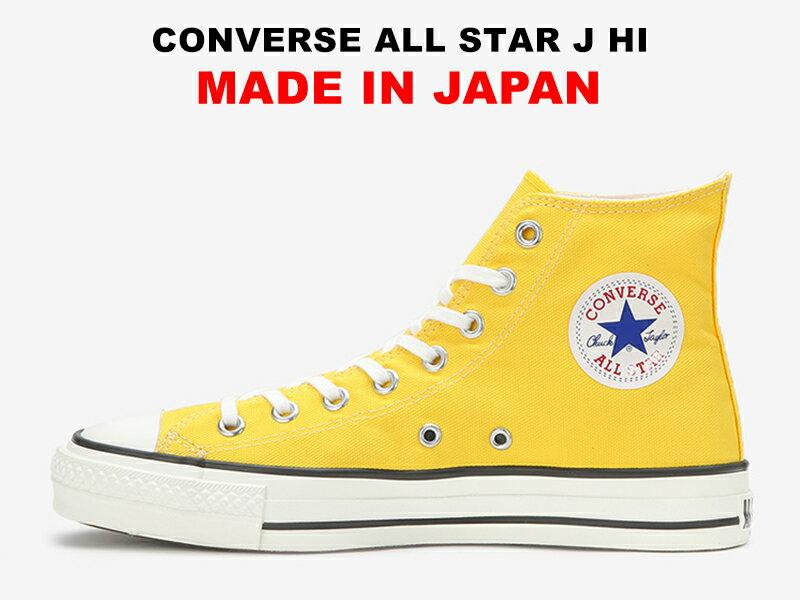 メンズ靴, スニーカー 113 MADE IN JAPAN CONVERSE ALL STAR J HI