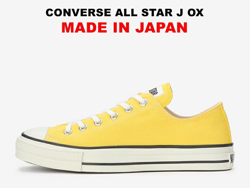 メンズ靴, スニーカー 29.0 MADE IN JAPAN CONVERSE ALL STAR J OX