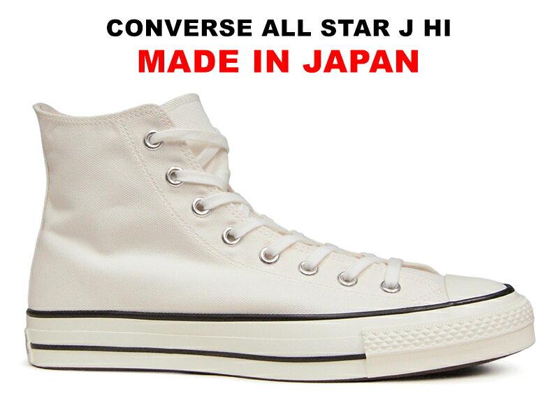 レディース靴, スニーカー 10 MADE IN JAPAN CONVERSE CANVAS ALL STAR J HI