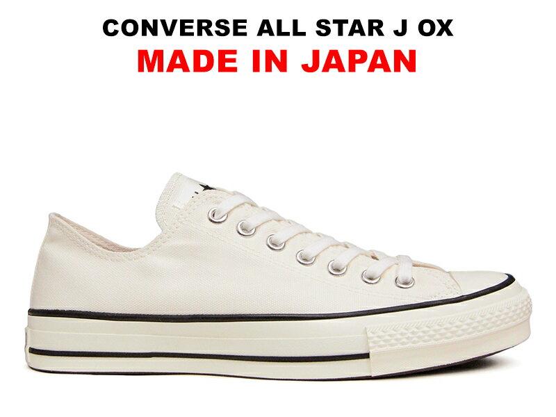 レディース靴, スニーカー  MADE IN JAPAN CONVERSE ALL STAR J OX