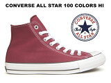 【100周年モデル】コンバース オールスター 100 カラーズ CONVERSE ALL STAR 100 COLORS HI ハイカット レディース メンズ スニーカー バーガンディー 赤紫