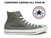 コンバース ハイカット オールスター CONVERSE CANVAS ALL STAR HI CHARCOAL チャコール