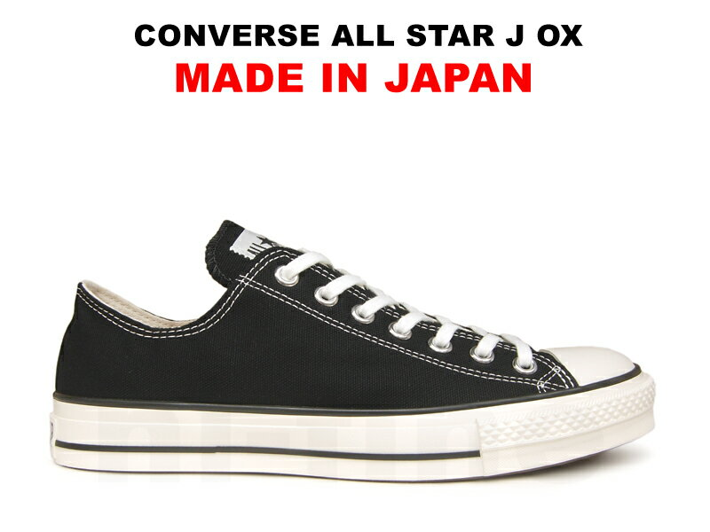 レディース靴, スニーカー 10 MADE IN JAPAN CONVERSE ALL STAR J OX