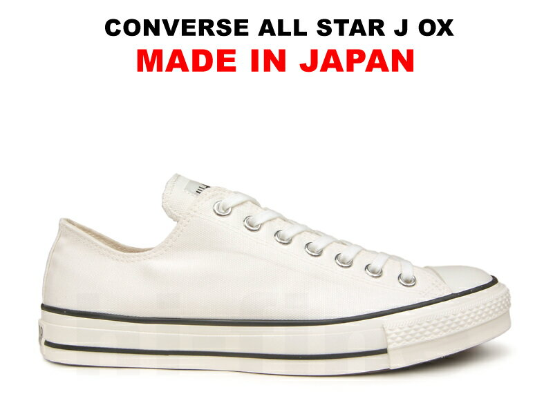 レディース靴, スニーカー 221 MADE IN JAPAN CONVERSE ALL STAR J OX