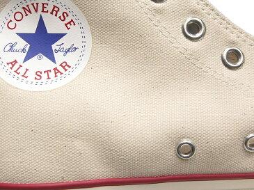 【レディース再入荷!】コンバース MADE IN JAPAN オールスター ハイカット CONVERSE CANVAS ALL STAR J HI 日本製 ナチュラルホワイト キャンバス レディース メンズ