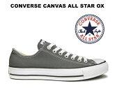 コンバース ローカット オールスター CONVERSE CANVAS ALL STAR OX チャコール
