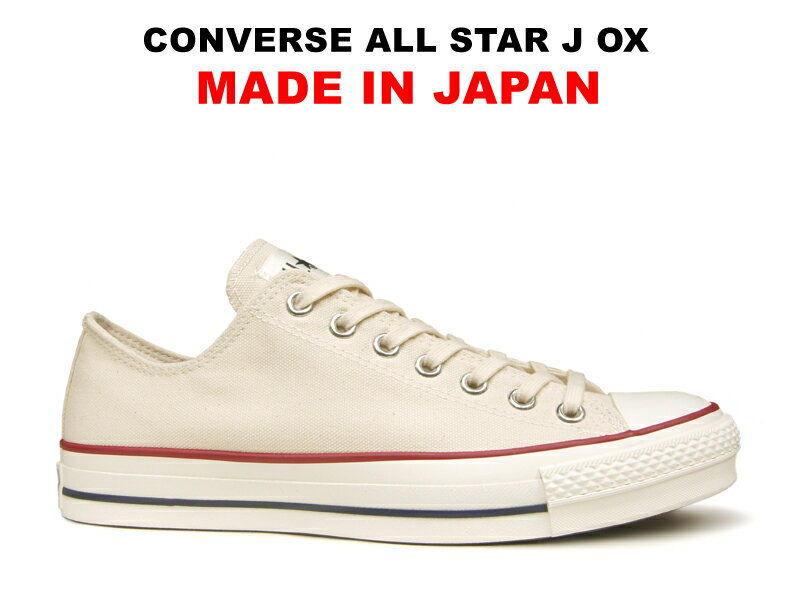 レディース靴, スニーカー 10 MADE IN JAPAN CONVERSE CANVAS ALL STAR J OX NATURAL WHITE