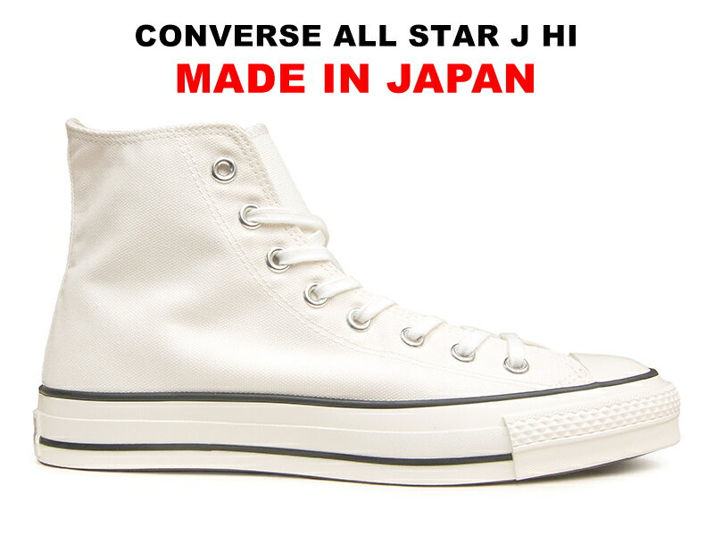 レディース靴, スニーカー 10 MADE IN JAPAN CONVERSE CANVAS ALL STAR J HI
