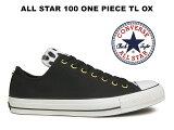 コンバース オールスター ワンピース CONVERSE ALL STAR 100 ONE PIECE TL OX トラファルガー・ロー ブラック ローカット レディース メンズ スニーカー【100周年モデル】