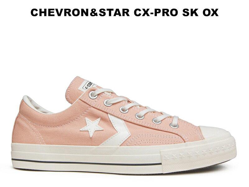 レディース靴, スニーカー  CONVERSE CX-PRO SK OX