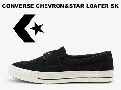 CONVERSECHEVRON&STARLOAFERSKBLACKコンバースシェブロン&スターローファースケートボーディングブラックシェブロンスターレディースメンズスニーカースリッポンローカット