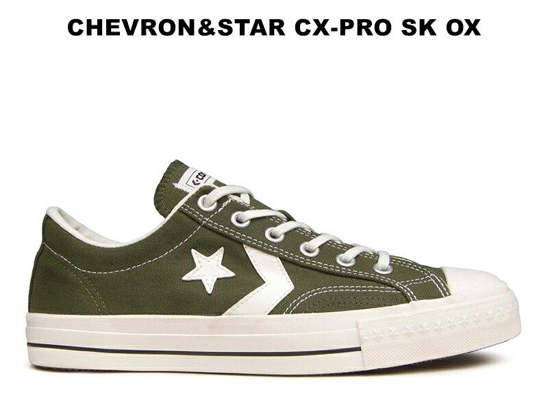メンズ靴, スニーカー 27.5 CONVERSE CX-PRO SK OX