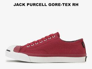 【1/8再入荷】【残りメンズサイズのみ】コンバース ジャックパーセル ゴアテックス RH レッド CONVERSE JACK PURCELL GORE-TEX RH レディース メンズ スニーカー 赤 防水 レインシューズ 限定