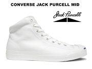 コンバース ジャックパーセル ホワイト