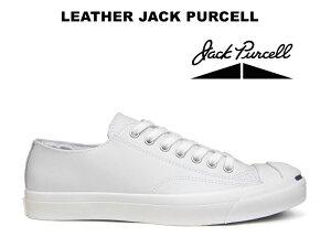ポイント コンバース ジャックパーセル ホワイト
