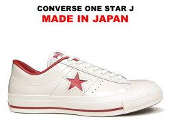 コンバース日本製ワンスターJホワイト/レッドレザーMADEINJAPAN