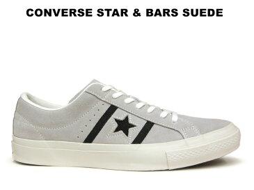 【残り28.0センチのみ】【25%OFF】CONVERSE STAR&BARS SUEDE コンバース スター&バーズ スエード グレー/ブラック メンズ