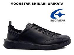 ムーンスターシナリ005オリカタ折形ブラック黒メンズ日本製本革MOONSTARSHINARISR005ORIKATABLACKMEN'S2Eオックスフォードスニーカードレスカジュアルシューズレザー革靴