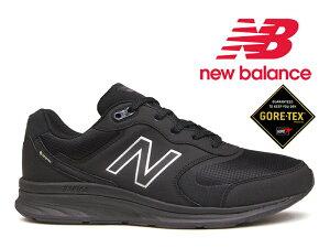 【2020春夏新作】NEW BALANCE MW880G B4 BLACK GORE-TEXニューバランス ゴアテックス ブラック/ホワイト 黒 フィットネス ウォーキング 防水 透湿 メンズ スニーカー レインシューズ 梅雨 幅広 2E 4E【国内正規品】