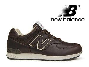 ニューバランス NEW BALANCE M576 UK CBB ブラウン/ベージュ レザー 茶 メンズ スニーカー イングランド【国内正規品】