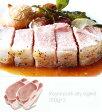 【999円特別企画】スペイン産熟成豚!ラルポーク【約120g×2枚セット】【冷凍のみ】【D+0】