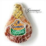 【送料無料】『ジェンナーリ社ブランド』のプロシュート!イタリア産(パルマ製造)ボンレス原木10ヶ月熟成【約6.5kg】【冷蔵のみ】【D+0】