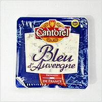フランス産:ブルー・ド・ヴェルニュAOC【125g】