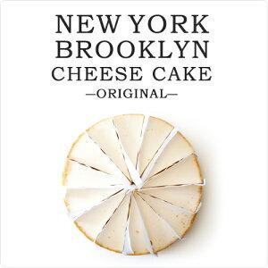 NYブルックリン チーズケーキ