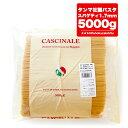 タンマ社製!業務用カシナーレ スパゲッティNo.4(1.7mm)Spaghetti【5kg】【イタリ...